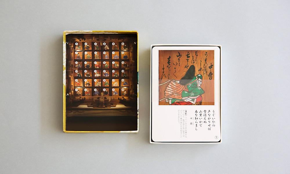 寺院 三十六歌仙カード