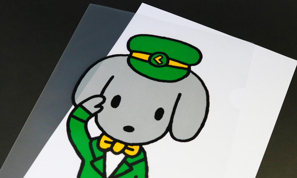 イベント マスコットキャラクター クリアファイル