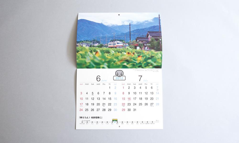 団体 イベントカレンダー