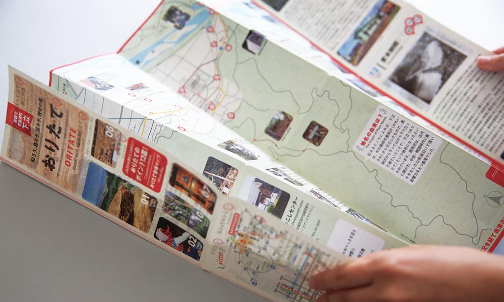 地方 まち歩きマップ 案内パンフレット